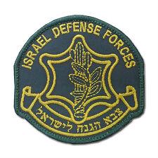Israeli Army Zahal IDF Embroidered Cloth Patch Badge Custom Made