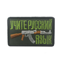 Embroidered Russian AK-47 Military Tactical Morale Hook Loop Patch Badge Green
