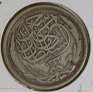 Egypt 1917 10 Piastres silver E0086 combine