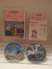 Kiki's Delivery Service Dvd Collection Japan - Rare DVD Anime