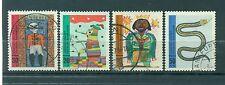 Allemagne -Germany 1971 - Michel n. 660/63 - Dessins d'enfants