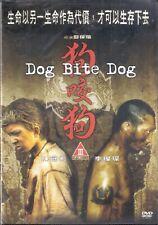 DOG BITE DOG Edison Chen & Sam Lee RARE Hong Kong Crime Action Movie DVD