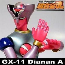 Soul Of Chogokin Gx-11 Mazinger Z Dianan A Figure Es Aq952