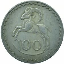 Cyprus, 100 MILS Coin, 1963 BEAUTIFUL COLLECTIBLE COIN     #WT29760