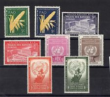 NATIONS UNIES NEW-YORK: SERIE COMPLETE DE 8 TIMBRES NEUF** YTN°23/30 Cote:71,00€