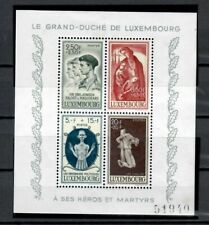 LUXEMBOURG COMMEMORATIVE SOUVENIR SHEET MNH    LOT (LUX 83)