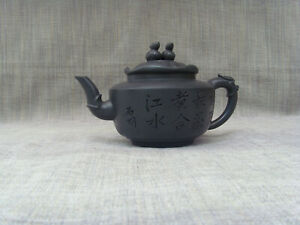 Teekanne Keramik ?  Ritzedekor Schrift  China Japan Asien  ?