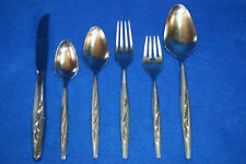 1847 Rogers Bros Stainless Flatware Sea Island Pattern *YOUR CHOICE*