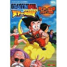 Dragon Ball: Revenge of King Piccolo kouryaku Bible Official Guide Book / Wii