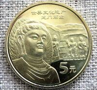 CHINA 2006 5 YUAN, LONGMEN GROTTOS - UNESCO World Heritage Sites Series, UNC