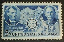 US Scott #906, Single 1942 China Resistance 5c MNH OG F-VF