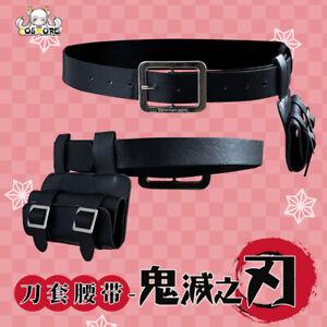 Demon Slayer Kimetsu no Yaiba Tanjirou Zenitsu Knife Cover Waist Belt Cosplay