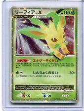 JAPANESE Pokemon card Leafeon LV. X DP4 HOLO