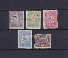 TURKEY 1916, Sc# 340-344, MH/Used