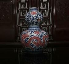 Old Rare Blue and White Chinese Porcelain Gourd Bottle Vase Qianlong MK