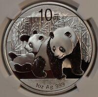 2010 China Silver Panda 10 Yuan 1 Oz  NGC MS68 2010年熊猫一盎司银币