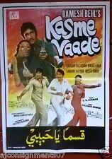 Kasme Vaade (Amitabh Bachchan) Lebanese Arabic Hindi Movie Poster 70s