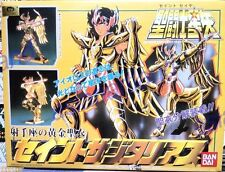 '2001 Bandai Saint Seiya Gold Cloth Saint  Sagittarius  Model kit #11