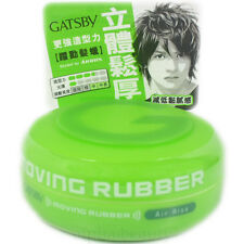 Gatsby Japan Moving Rubber Hair Wax (80g/2.7 fl.oz) - Air Rise