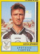 N°085 PLAYER DOXA DRAMA GREECE HELLAS PANINI GREEK LEAGUE FOOT 95 STICKER 1995