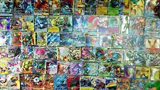 POKEMON CARDS 5 CARD LOT ALL CARDS ARE GX, EX, MEGA, FULL ART, BREAK, ULTRA RARE