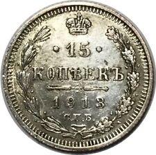 RUSSIE 15 Kopeks 1913 Y# 21a.2