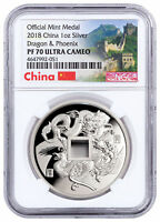 2018 China Dragon & Phoenix 1 oz Silver PF Medal NGC PF70 UC Great Wall SKU52123