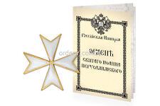 Star of St. John of Jerusalem small Maltese Order, a copy of