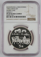 China 1996 Silver 5 Yuan Proof Coin Horse Cart NGC PF69 UC Invention Series V