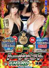 2017 Female WRESTLING DVD 2 HOUR Women Japanese SWIMSUIT Leotard Ladies i236