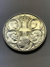 1863-1963 Greece 30 Drachma Silver 5 Kings Unc. #8899
