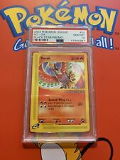 Psa 10 Ho-oh  Black Star Promo Pokemon Card Gem Mint Edition New York Centre
