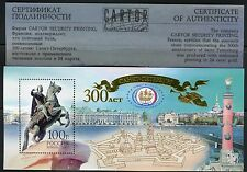 RUSSIA 2003 St.PETERSBURG 300th ANN/PETER I MONUMENT/ARCHITECTURE/VIEW/TOURISM