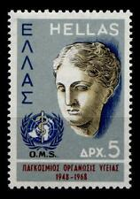Göttin Hygieia, Tochter des Asklepios. 20J. WHO. 1W. Griechenland 1968