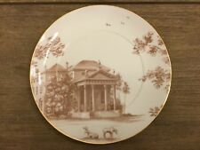 """WEDGEWOOD PALLADIAN COUNTRYSIDE ACCENT 8"""" SALAD PLATE - BRAND NEW NO BOX"""