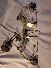 BEAR CRUZER G2 COMPOUND BOW RIGHT HANDED CAMO 97RH0S MISSING STABILIZER