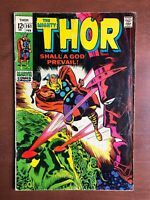 Thor #161 (1969) 6.0 FN Marvel Key Issue Silver Age Comic Galactus App Kirby