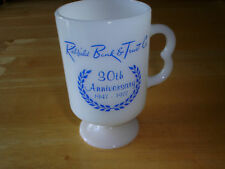 Vintage Richfield Minnesota Bank & Trust Co. Mug 1947-1977 30th Anniversary