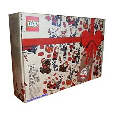 LEGO #4002018 KLADNO *Christmas Gift 2018* - employee gift | NEW SEALED | RARE |