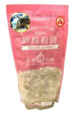 1 Paquete de wufuyuan Lichi sabor tapioca Perla 250g para Bebida té de burbuja