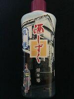 Daiso Japan Sake milky Lotion 200ml 1,3,5 Pack free shipping!
