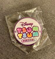 Disney D23 Expo 2019 Exclusive Nintendo Switch Tsum Tsum Festival Promo Pin