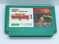 Used Nintendo Famicom The Legend of Zelda 1 FC Cartridge Japan Game NTSC-J
