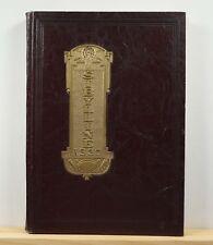 1930 Mount Carmel High School Yearbook - The Sibylline - Mt Carmel Illinois IL