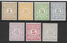 Netherlands stamps 1884 NVPH Postbewijs PW1-PW7  FotoAttest Vleeming  MLH  SUP