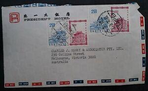 c.1968 Taiwan Airmail Cover ties 4 stamps canc Taipei to Australia