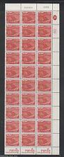 ISRAEL Landscape #463 NEGEV 0.15  Plate Block Stamp w/ tabs 11.07.72 / 441000