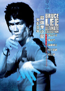 Bruce Lee Ultimate Collection 5 DVD Set '70s Martial Arts Cult Action Hong Kong