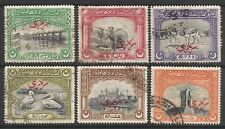 STAMPS-BAHAWALPUR.  1945. Pictorial Official Set. SG: O1/O6. Fine Used.