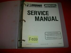 MARINER MERCURY ELECTRIC OUTBOARDS 1984 SERVICE MANUAL IN BINDER  # 90-90640-3